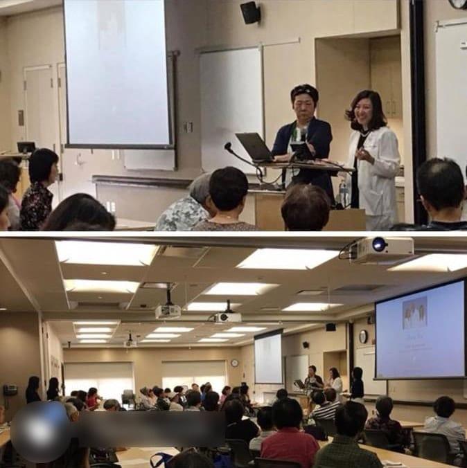 presentation at asian skin care